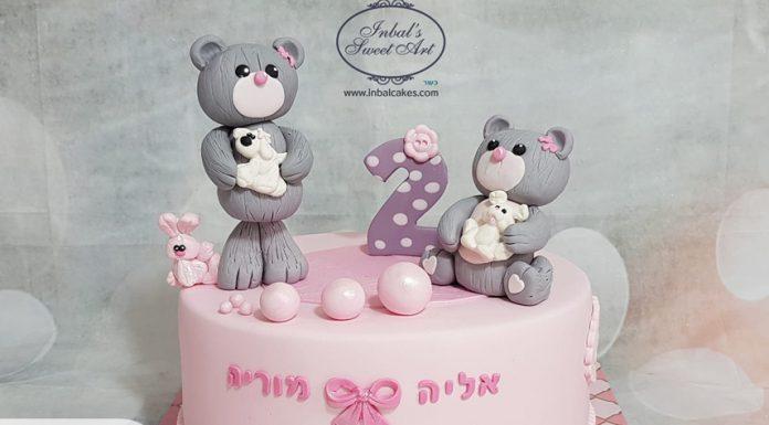 עוגות מעוצבות גם לחגיגה אישית בבית - תתפנקו